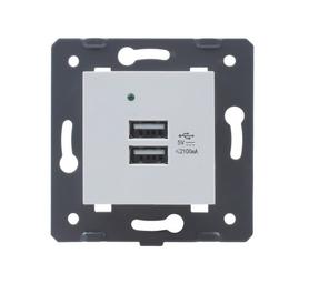 Moduł podwójnej ładowarki USB 5V 2x 2,1A MFW biały